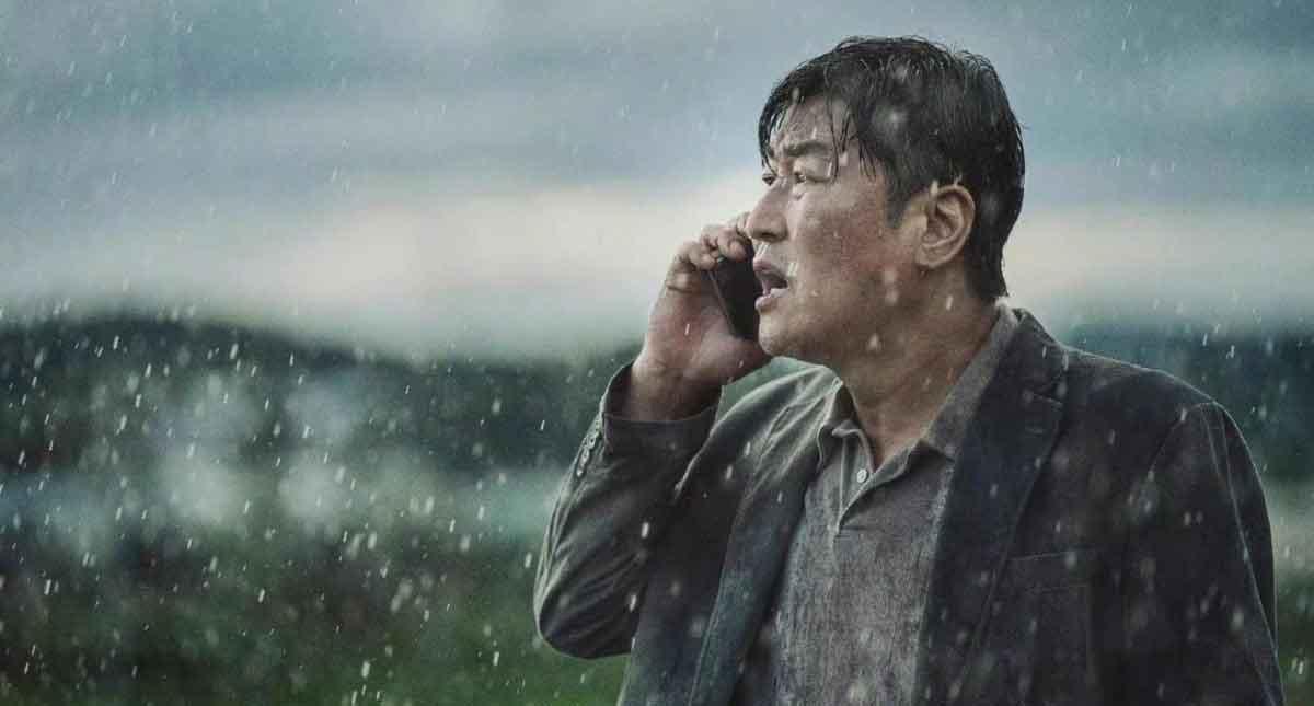 FreebieMNL - Here's the first look at Korean film Emergency Declaration